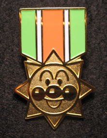 2009-12-5-02.JPG